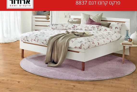 חדר שינה עם רצפת פרקט קרונו דגם 8837