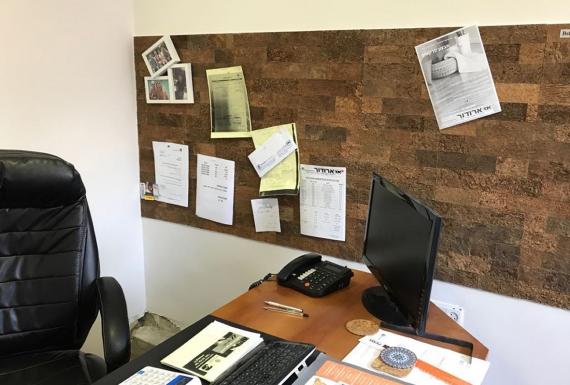 לוח שעם במשרד